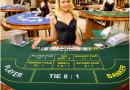 rich casino blackjack live